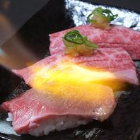 【国産和牛と国産健康豚を使用】『国産和牛炙り肉寿司』