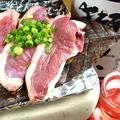 料理メニュー写真鴨の朴葉味噌焼き