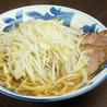 豪麺 MARUKOのおすすめポイント2