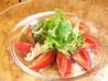 カフェ レストラン ガリーレ Cafe restaurant Guarire 桃谷のおすすめポイント3