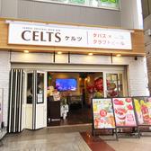 CELTS ケルツ 仙台駅前店の雰囲気3