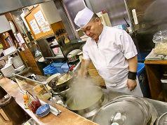味の札幌 大西の特集写真