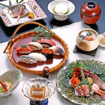 鮨処 銀座 福助 サンシャイン60店のおすすめ料理1