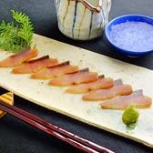 和食 おやまだのおすすめ料理3