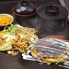 京都 錦わらい 宝塚店のおすすめランチ1