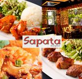 SAPATA サパータ ごはん,レストラン,居酒屋,グルメスポットのグルメ