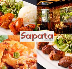 SAPATA サパータの写真