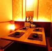 全席個室×隠れ居酒屋 いただきます。 姫路駅前店の雰囲気2
