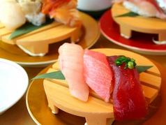グルメ回転寿司 浜慶葉鹿店の写真