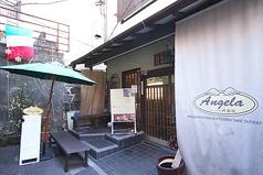 アンジェラ Angela 神楽坂の写真