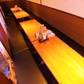 掘りごたつのお席は半個室になっておりますので、最大20名様まで各種宴会等でご利用可能です。