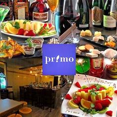 Bar Primoの写真