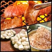 焼肉 仙蔵 せんくらのおすすめ料理3