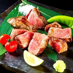 彩食健美 都町店のおすすめ料理1