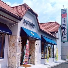 ハタダ はなみずき通り古川店の写真