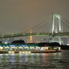 屋形船 深川 冨士見のコース写真