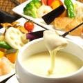 料理メニュー写真炭火焼き野菜チーズフォンデュ