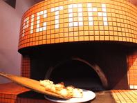 ピザ窯で焼き立てが食べれる!