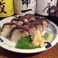 料理メニュー写真1日限定5食!金華鯖炙り棒寿司