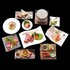 牛タンしゃぶしゃぶと肉握り 源's 錦店のコース写真