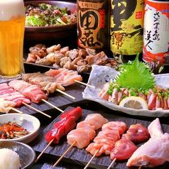 串焼 KAKURE かくれのおすすめ料理1