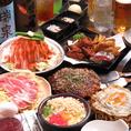 【おすすめ4】昼宴会がお得!!3種類のコースから選べる食べ飲み放題2980円(税込)~