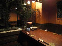 椰子の木がリゾート感漂わせるお部屋です