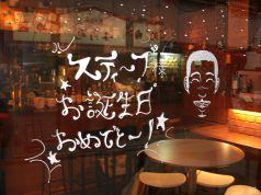 Diner cafe BOONのおすすめポイント1