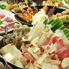 ばってん 八丁堀店のおすすめ料理1