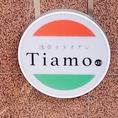 8月リニューアルオープンした「浅草イタリアンTiamo」のロゴです☆