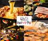 韓豚屋 池袋サンシャインシティ店の写真