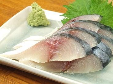居酒家 健 八戸のおすすめ料理1