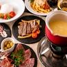 ラクレットチーズ&肉バル LODGE ロッジ 大宮店のおすすめポイント1