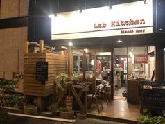 Lab Kitchen ラボ キッチンの写真