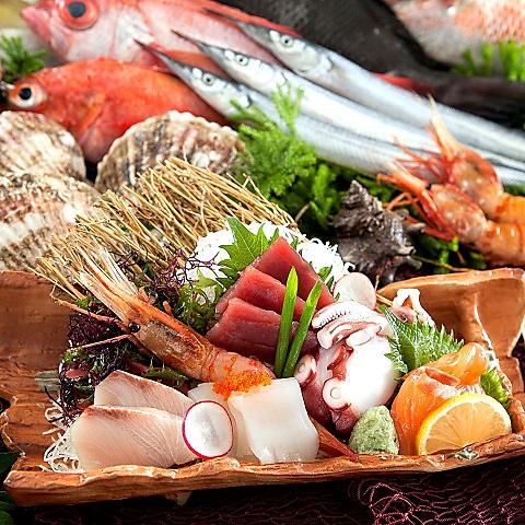 海の幸を新鮮直送で♪新鮮で旨い鮮魚をお値打ち価格で楽しめる