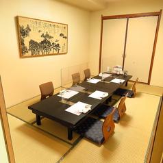 創業100年の老舗 よろい寿司 本郷台 本店の雰囲気1