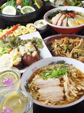 よーいドン 高松のおすすめ料理1