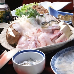 魚河岸料理 古都のおすすめ料理1