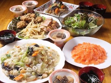 かあさん 虎ノ門店のおすすめ料理1