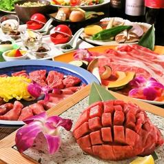 肉亭ゆめさく VEGE MEAT DININGの写真