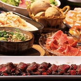 ワインバル ラフ Rough 渋谷店のおすすめ料理2