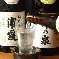 本格焼酎&日本酒を多数取り揃え