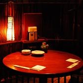 【2名様まで半個室テーブル席】格子に囲われた丸テーブルの2名様席はデートにお勧めです。周りを気にせずゆっくりとお食事をお楽しみ頂けます。