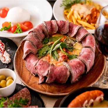 ラクレットチーズ&肉バル LODGE ロッジ 大宮店のおすすめ料理1