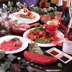 肉バル Gori×2 meat room ゴリゴリミートルームのおすすめ料理1
