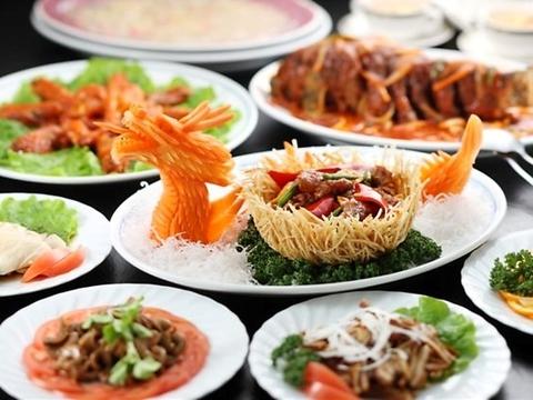 日帰り温泉龍泉となり。伝統の贅沢四川料理を堪能!