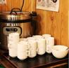 武蔵野アブラ学会 代々木店のおすすめポイント2