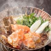 高田屋 佐世保アルファ店のおすすめ料理2