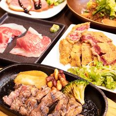 肉屋の鉄板肉料理 いちのコース写真