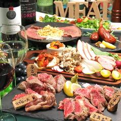 肉バル MEATMARKET ミートマーケット 梅田の特集写真